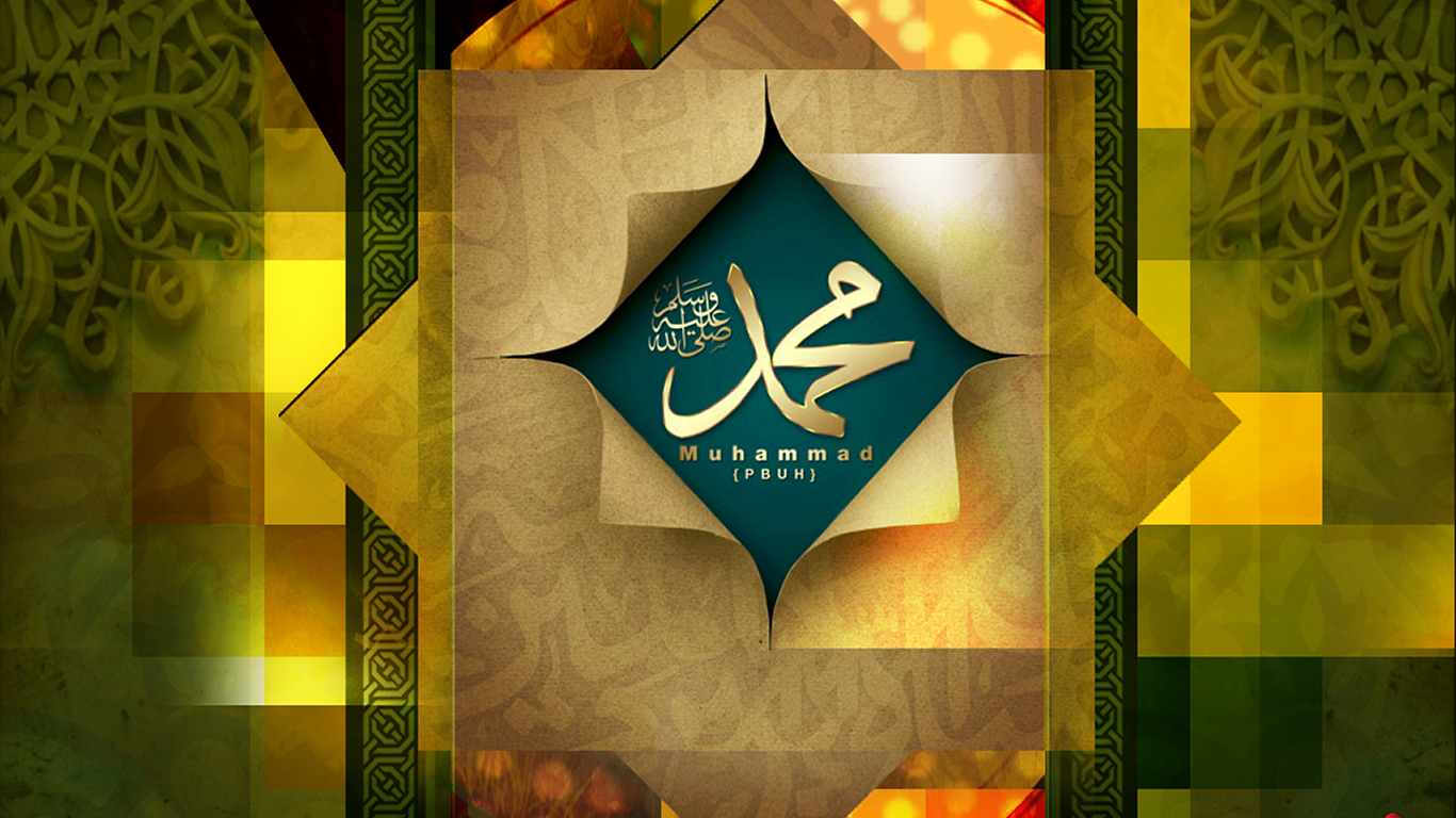 Islamic_Wallpaper_Muhammad_011-1366x768